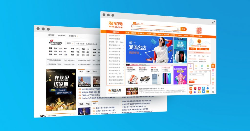 Chinese Website Designs